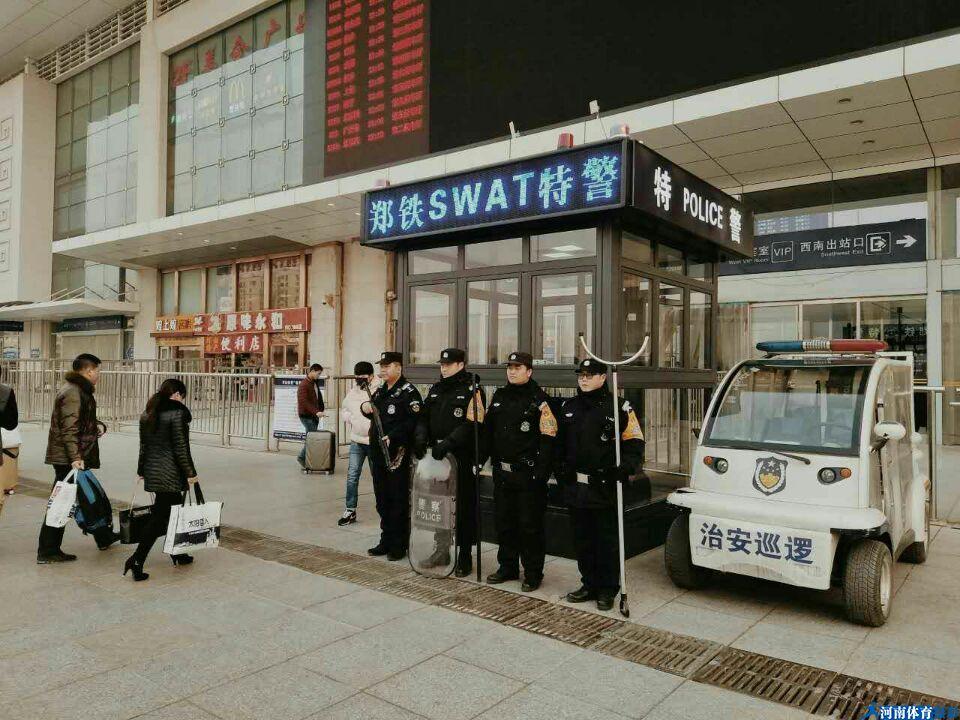 郑铁特警吉方:为旅客创造一个平安的乘车环境再累也值