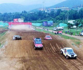 中国汽车越野巡回赛云台山站决赛赛况