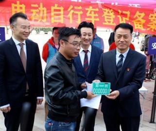 """0000001!郑州发出第一张电动自行车""""绿""""号牌"""
