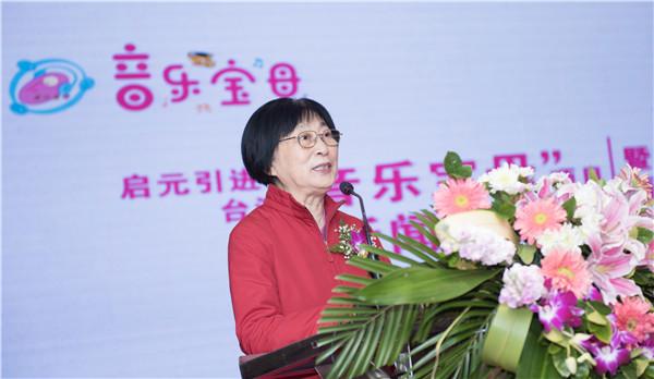 3(祁葆珠).jpg