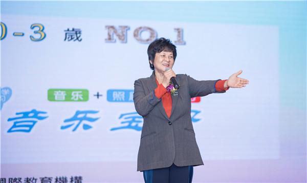 6(吴舜云).jpg