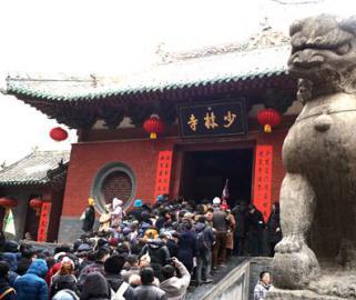春节假期:少林寺人流如织