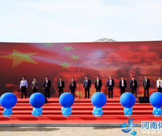 体彩・环中原自行车赛带火汤阴城市旅游