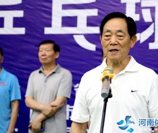 河南省第十三届老健会乒乓球交流活动商丘虞城开赛