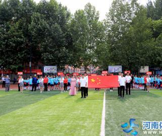 洛宁县青少年校园足球联赛开幕