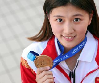 跳水一米板包揽金银!中国队夺第30届大运会首金