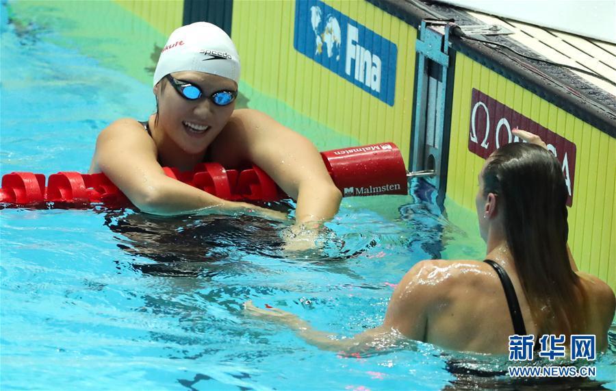 游泳世锦♂赛女子400米个人混合ξ 泳:叶诗文ζ 摘银