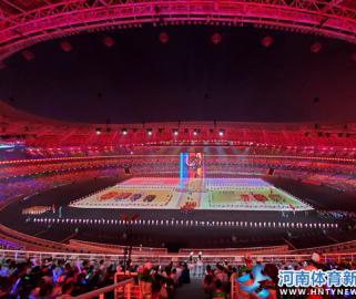 第二届全国青年运动会开幕 河南代表团欲创辉煌