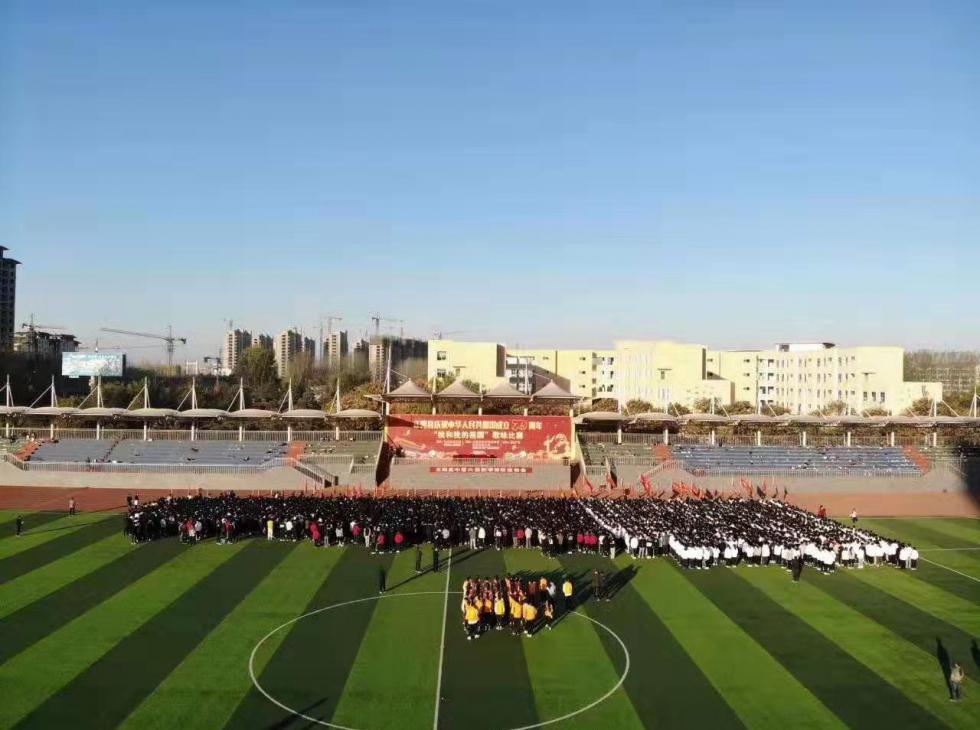 河南省正阳县高级中学举办第六届秋季田径运动会