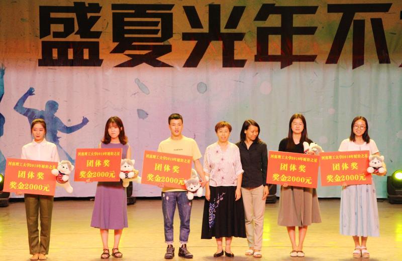 """河南理工大学:""""幸福+园""""助力学生健康快乐成长成才"""