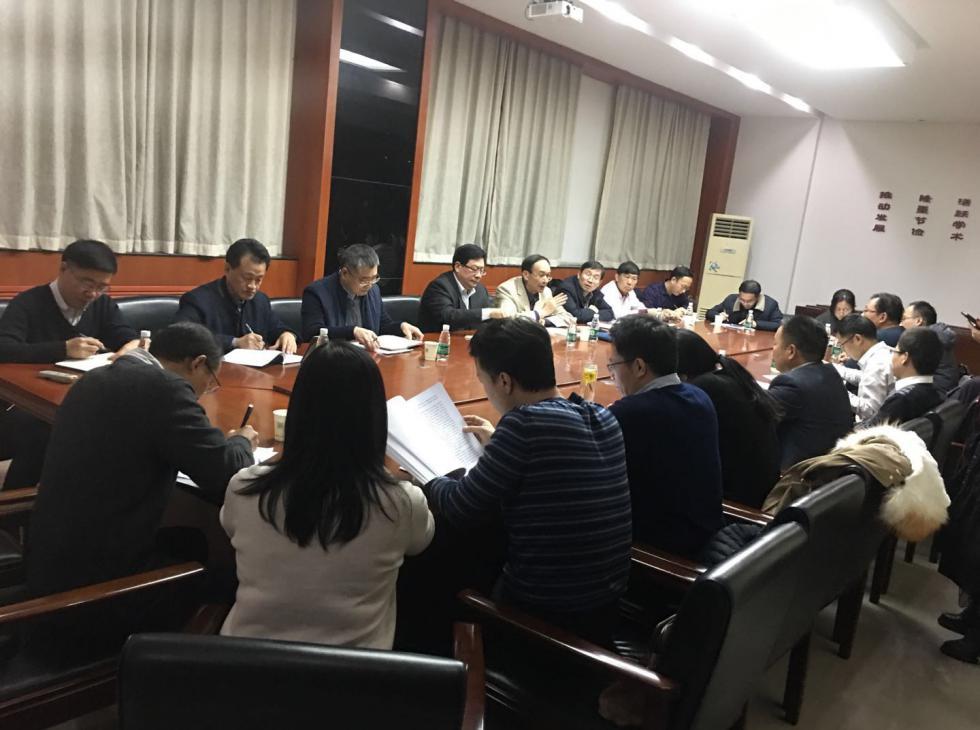 河南理工大学专题学习研讨中共中央《决定》和河南省委《意见》