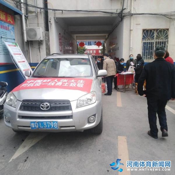 确山县:中国好人张大生硬核抗疫见真情!