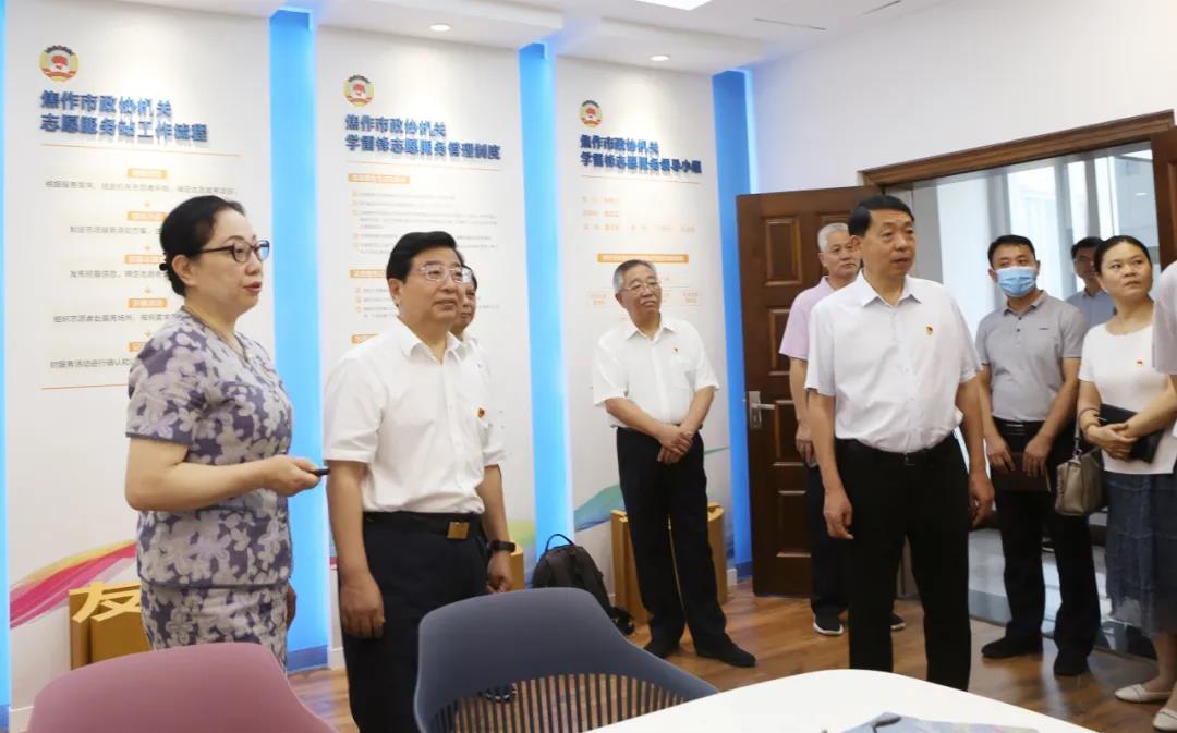 焦作市委副书记、市长徐衣显到市政协走访调研机关党建工作