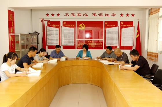 焦作市计生指导中心党支部组织党员学习《习近平谈治国理政》第三卷