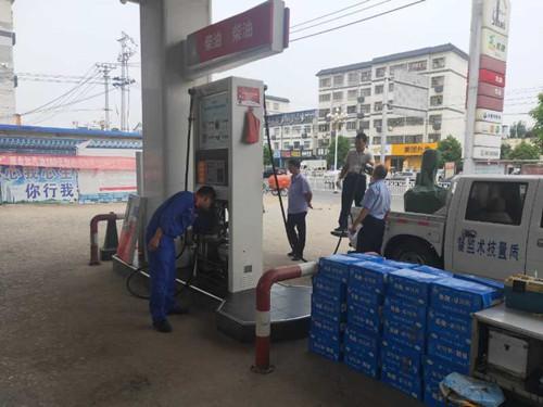 中石化驻马店分公司积极开展质量月活动