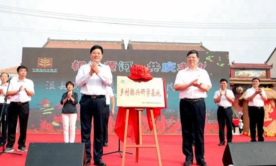 河南理工大学:把乡村振兴文章写在祖国大地上写进群众心坎里