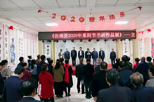 驻马店汝南县举办2020年重阳节书画作品展