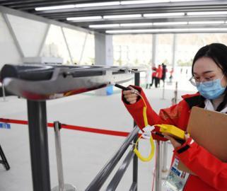 北京冬奥会和冬残奥会举行测试活动