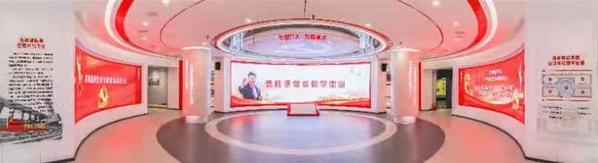郑州科技学院:以高科技数字化手段提升党史学习效果