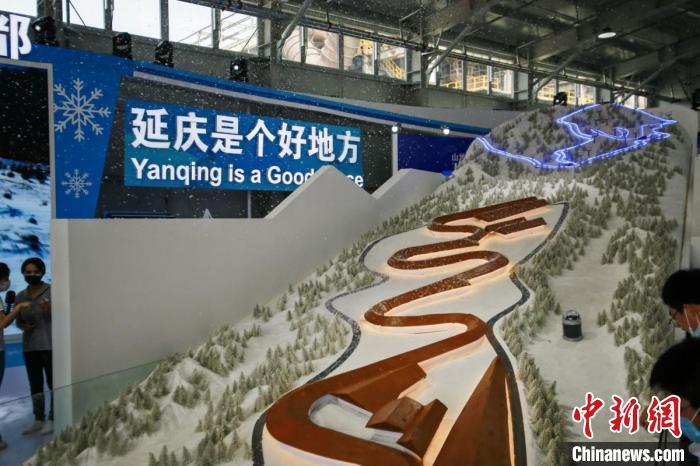 冬博会延庆展区展出近20项体育科技及智慧应用产品
