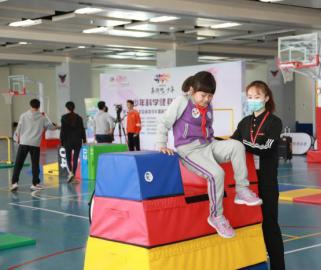 2021北京青少年体质促进趣味运动会启幕